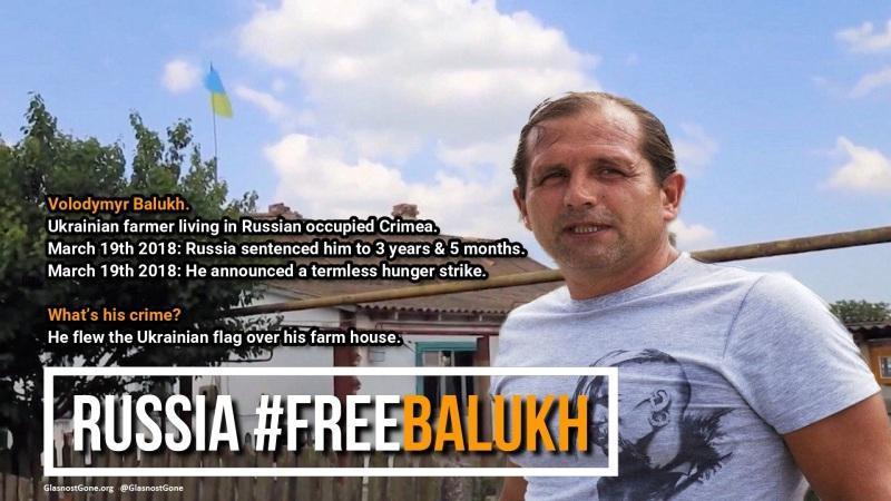 FreeBalukh