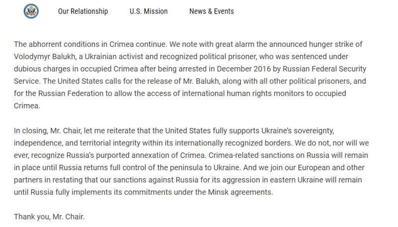 US Balukh